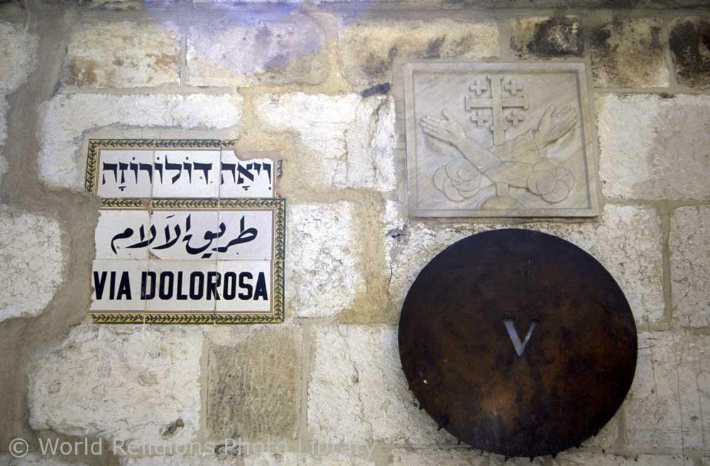 Station V on the via Dolorosa