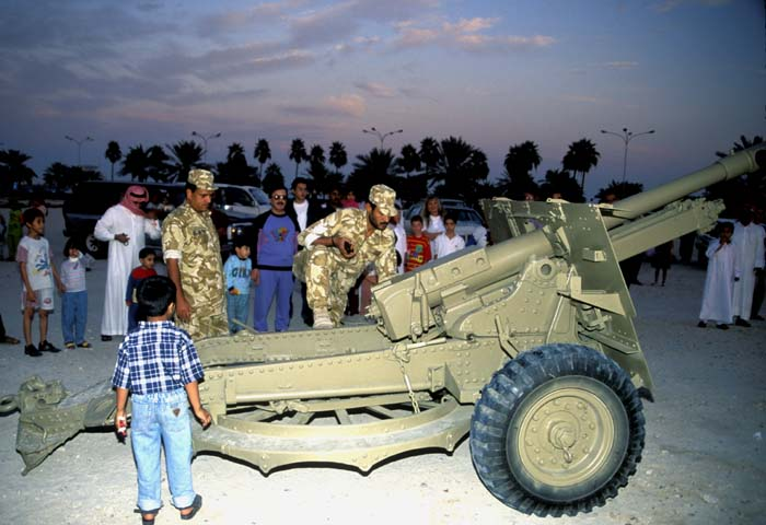 Iftar is announced in Doha by firing a cannon IS124222