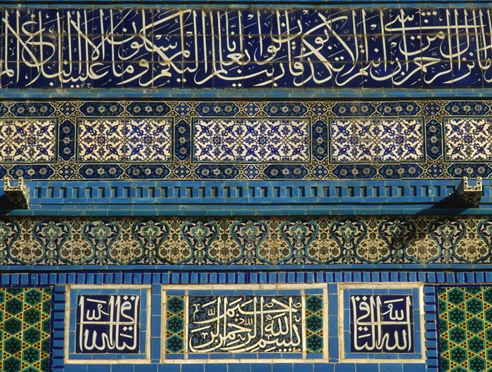 Islamic calligraphy and tilework on the Dome of the Rock.