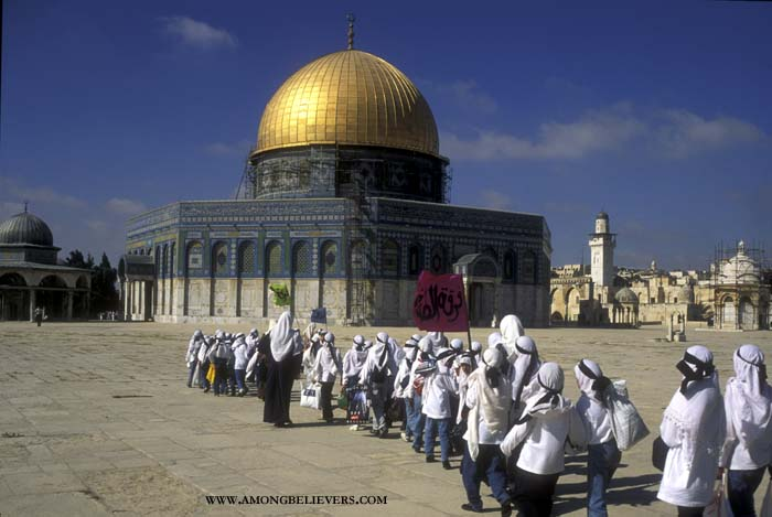 School visit to the Dome of the Rock in East Jerusalem.